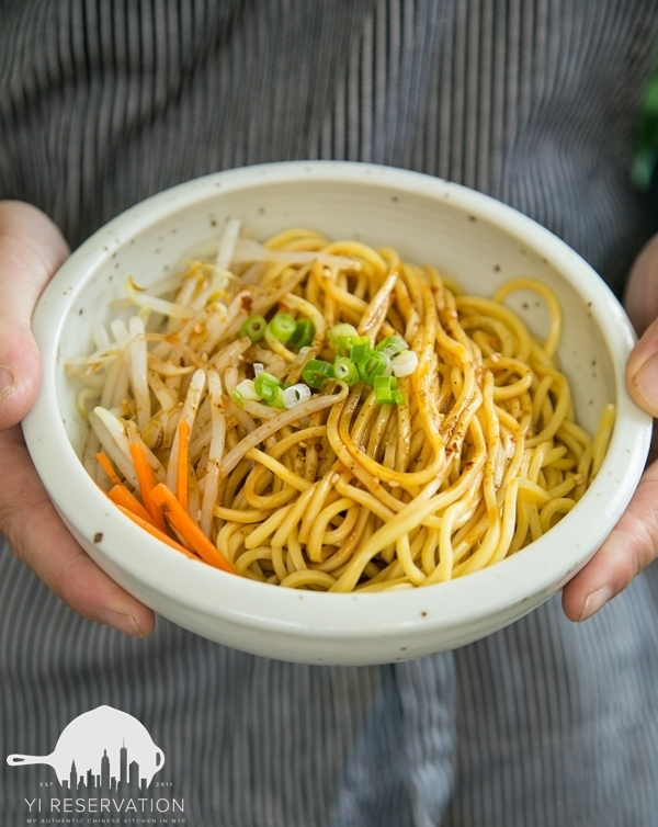 how to make Sichuan Spicy Cold Noodle