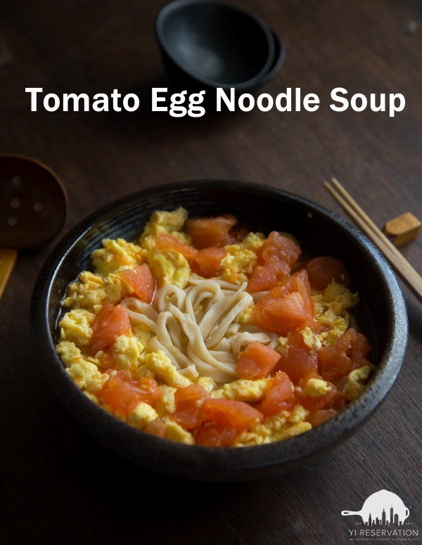 how to make chinese tomato egg soup noodles recipe